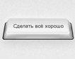 http://plitka-omsk55.ru/images/upload/5%20причина.jpg