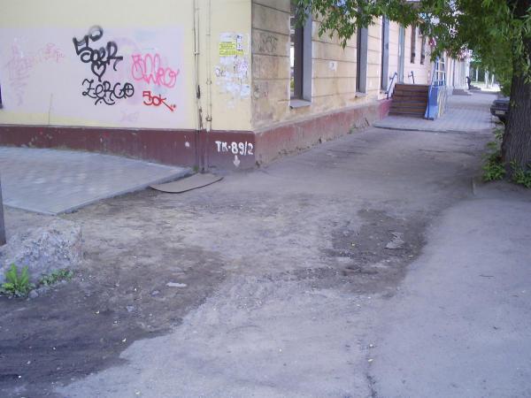 http://plitka-omsk55.ru/images/upload/S5030832.jpg