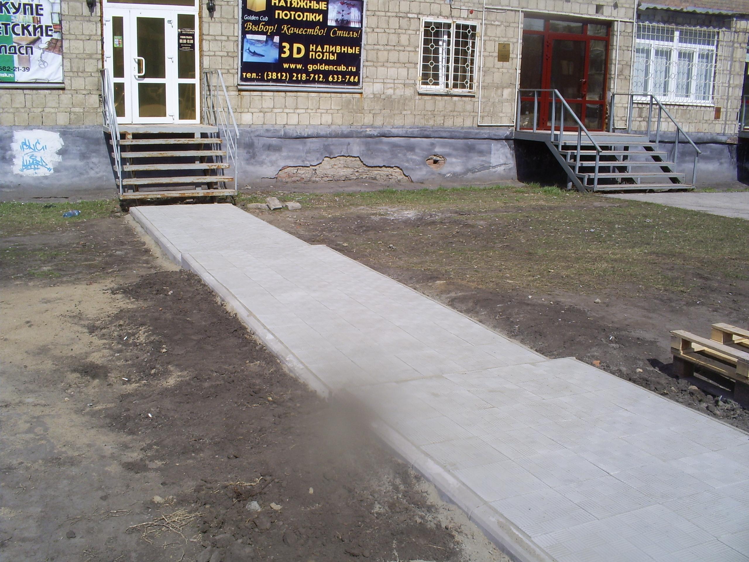 http://plitka-omsk55.ru/images/upload/S5031155.JPG