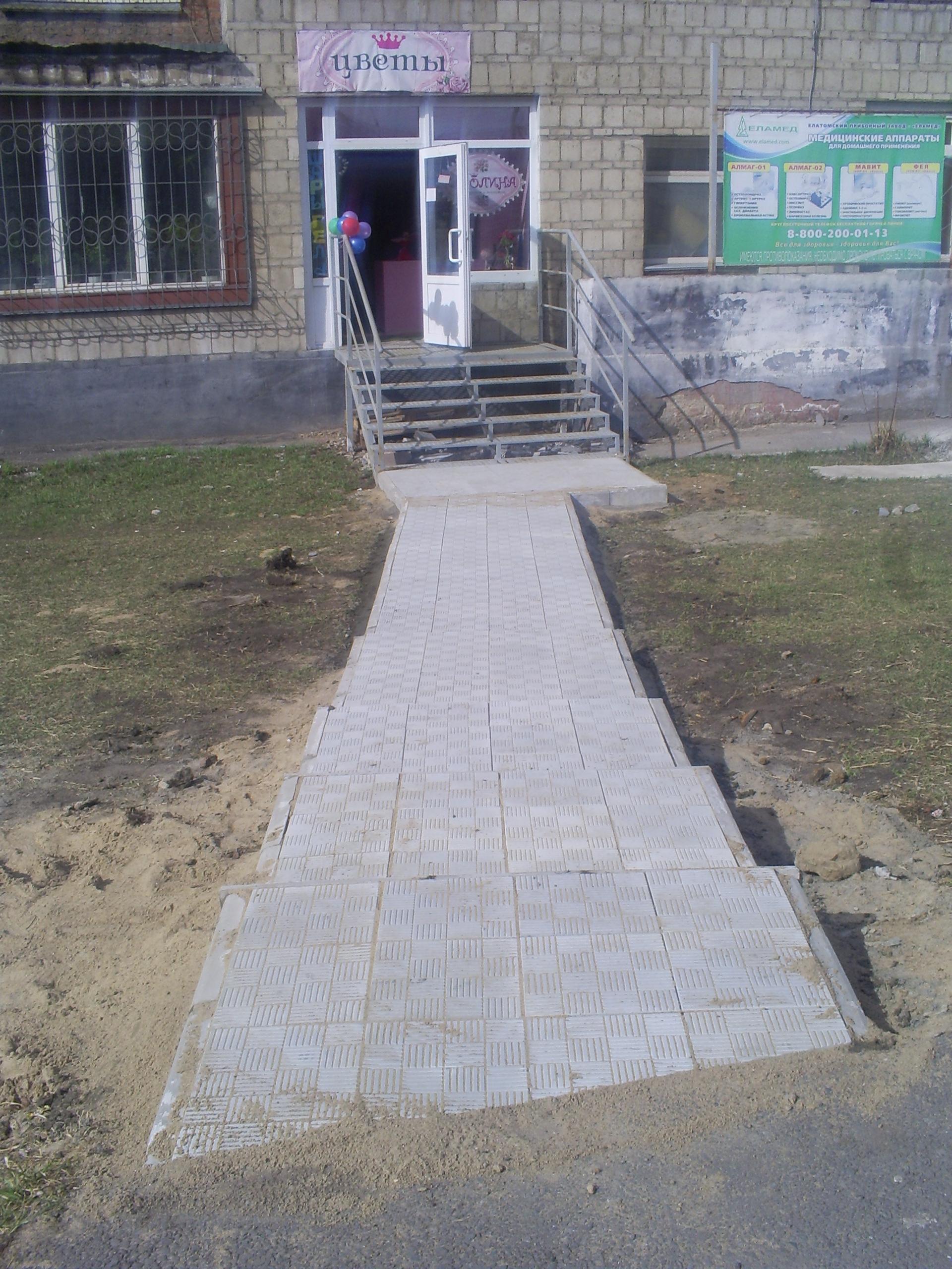 http://plitka-omsk55.ru/images/upload/S5031161.JPG